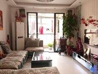 出售巴比伦花园3室2厅2卫125.13平米238万住宅