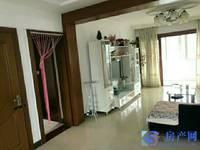 出售新德小区2室1厅2卫89平米176万住宅