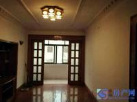出售杨子新村5室2厅2卫150平米220万住宅