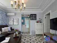 出售仓基园3室1厅2卫120平米239万住宅