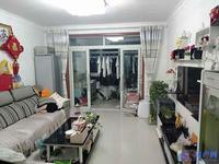 永平家园 精装两房 维护保养好 满两难送车库