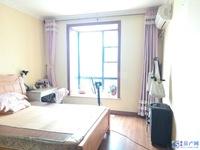 出租水岸花园3室1厅0卫112平米2800元/月住宅