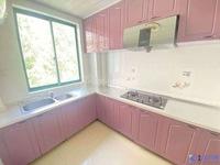 出租时代名苑3室1厅1卫96平米2600元/月住宅