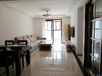 出售华润国际社区3室2厅1卫109平米330万住宅