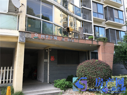 四季华城 老人楼层 纯南宽敞两室 低价出售