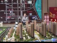 投资洼地首付20万3室2厅1卫90平米79万住宅