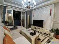 出售可逸兰亭3室2厅2卫113平米196万住宅