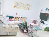绿洲家园,长江路核心地段,紧靠金鹰,精装两房可做三房户型,诚意出售,中间楼层