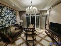 出租世茂东壹号4室2厅2卫159平米5300元/月住宅