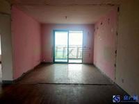 苏尚家园 147万 大三房 景观楼层 清水毛坯 看房随时