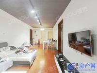娄培可用 好位置 好位置 南北通透好户型 华润国际优质小三房 满两年 中间楼层
