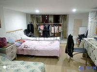 虹桥公寓复式精装2房出售,学区未用,看中能谈,