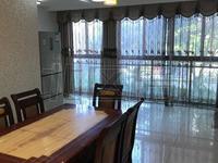 和兴东城 精装大4房 地铁口房 昆山的CBD地段 看房方便有钥匙