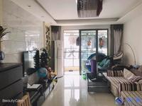 时代中央社区 精装 楼王位置 满二 双娄江 急急售329万
