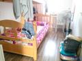 扬子新村 2室1厅1卫 精装修 拎包入住 陪读上学方便