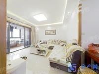 城投精品 娄汀苑精装自住两房 好楼层全天采光 极优质两房 下手就赚到 娄江玉峰