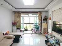 阳光水世界 小三房精装修 多层得房率超高 关键是单价仅一万六千出头 超划算