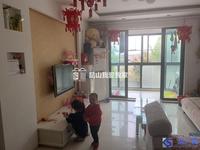 跃进新村 葛江学区 紧邻葛江中学200米 房东急售