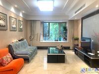凯迪城 精装 大两房 家具齐全 礼包入住 租金2500