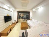 罗马假日2房2厅1卫,干净清爽,家电齐全,拎包入住,照片实拍,随时看房
