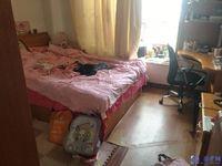 出租天华佳园 4室2厅2卫 豪华装修