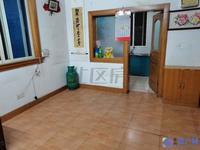 真实在售 玉峰 二中学籍可用 红峰新村 配套齐全 中间楼层 紧邻地铁口