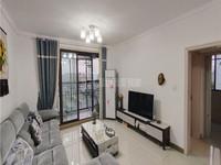 凤凰城 现代风格 豪华装修单身公寓 拎包入住 房东置换直售