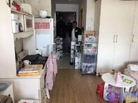 中大简界,租金可抵房贷,豪装1房,单独卫生间,随时看