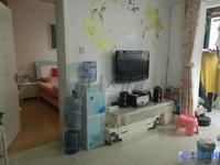 景枫嘉苑,急卖,青阳港双校区,电梯精致2房,全南户型,满2年,房东换房,诚心急售