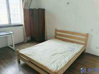 朝阳新村 2室1厅1卫 老式精装修 两房朝南 葛江朝阳学区