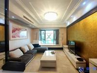 康居新江南 精装 大两房 家具齐全 拎包入住 租金2500