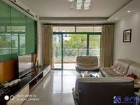 阳光昆城 精装 大三房 家具齐全 拎包入住 租金 2700