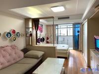 香榭水岸,精装公寓,中间楼层,清爽干净,拎包入住,房东实在,看房随时。
