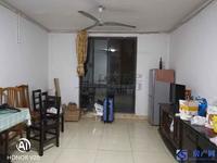 新城家园 2房 精装修 诚心卖 看房方便