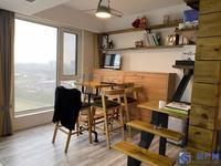 五期 豪华装修 拎包入住 满两年 景观房