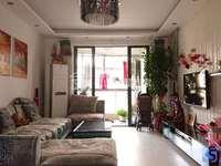 巴比伦花园精装3房,电梯房6楼满2年税少,房主配合签约