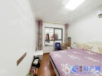 此房产证满两年,装修不错,拎包入住,看房方便。