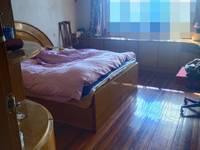 出售新阳花园3室2厅3卫100平米260万住宅