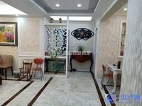 龙之天地 兰泾花苑 紫竹小学附近 飞机户型 全新婚房豪装装修特别漂亮 品牌家具