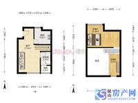 复式小面积住宅,精装修,全南户型,景观楼层