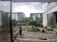 倚林佳园一南临河合院一大花园一精装修一560万一诚心出售