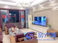诚心出售 娄江 培本 学区未用 地铁口的大平层 4个阳台采光不影响还带个大露台