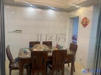 出售嘉禾花园2室1厅1卫92.6平米148万住宅