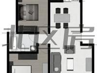 乐华园精装修三房 学区未用景观楼层 看房子方便