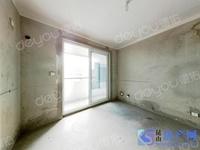此房满两年,税费少;采光好,视野开阔,纯毛坯。