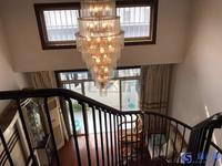 学区未用 满5年 客厅挑高 带超大露台差不多80平左右, 楼下125.15平