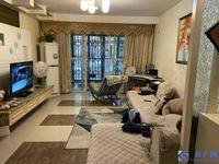 雍景湾西苑多层一楼带院子 满二年税少 诚心出售