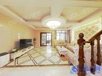 金湖银滩 叠加别墅 满二年 豪华装修 全新家电 位置优越 随时看房
