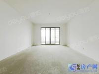 和风雅颂 二中 实验 纯毛坯 景观位置 三阳台 南北通透户型 带车位