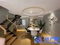 首付约30万起买别墅面积有170-220平方毗邻沪通铁路常熟站高租金轻松赚钱